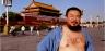 Ai Weiwei en 2009