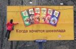 alpen gold - street marketing - comunica2punto0