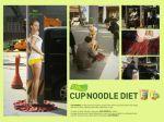 Cup Noodle Diet Skirt - Street Marketing - comunica2punto0