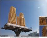unitech villas - Street Marketing - comunica2punto0